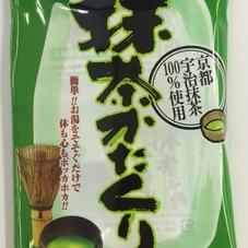 抹茶かたくり 98円(税抜)