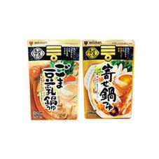 〆まで美味しい鍋つゆ 各種 257円(税抜)