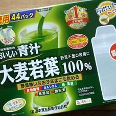 大麦若葉100% 999円(税抜)