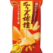チーズ柿の種 88円(税抜)