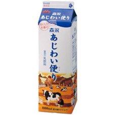 あじわい便り 129円(税抜)