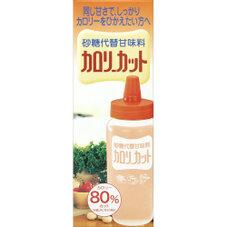 カロリーカット 488円