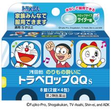 トラベロップQQ サイダー味 468円(税抜)