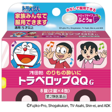 トラベロップQQ ぶどう味 468円(税抜)