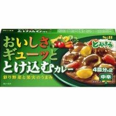 とけ込むカレー 各 108円(税抜)