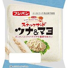 スナックサンド ツナ&マヨ 88円(税抜)