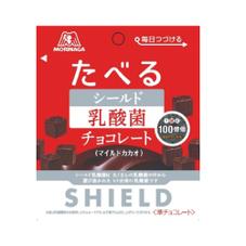 シールド乳酸菌チョコレート 138円(税抜)