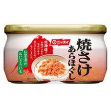 焼きさけあらほぐしダブルパック 198円(税抜)