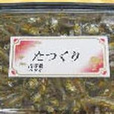 たつくり 548円(税抜)