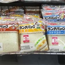 ランチパック各種 108円(税抜)