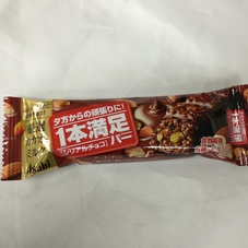 1本満足バー 98円(税抜)