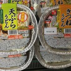 鍋焼きうどん天ぷら・きつね 128円(税抜)