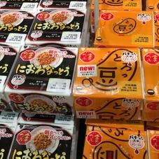 金のつぶ パキッと!たれ 88円(税抜)