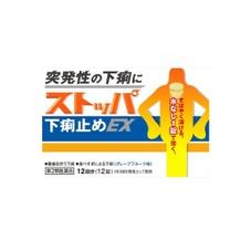 ストッパ下痢止めEX 798円(税抜)