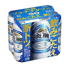 淡麗 プラチナダブル 500ml×6缶パック 997円(税抜)