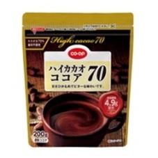 ハイカカオココア70 328円(税抜)