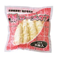 豚ロースカツ 598円(税抜)