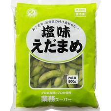 冷凍 塩味枝豆 157円(税抜)