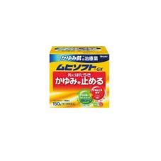 かゆみ肌の治療薬ムヒソフト 868円(税抜)