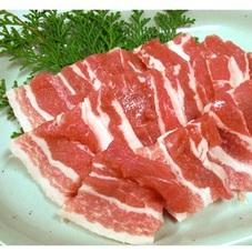 牛バラカルビー焼肉用 1,180円(税抜)