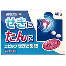 エピックせきどめ錠 798円(税抜)