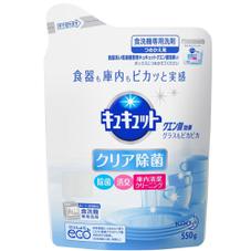キュキュっとクエン酸効果 348円(税抜)