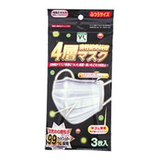 4層高性能光触媒マスク 5ポイントプレゼント