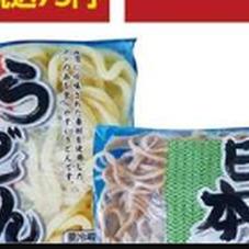 うどん 27円(税抜)