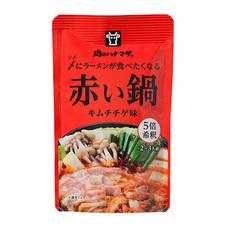 赤い鍋 キムチチゲ味 188円(税抜)