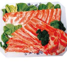 豚肉生ソーキ 127円(税抜)
