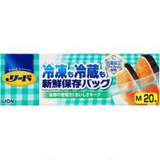 リード保存バッグ 198円(税抜)