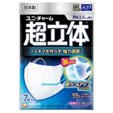 超立体マスクふつう7枚 368円(税抜)
