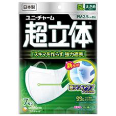 超立体マスク大きめ7枚 368円(税抜)