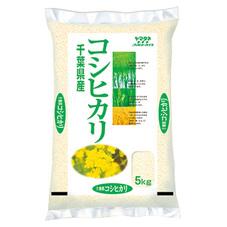 29年産 千葉県産コシヒカリ 1,670円(税抜)