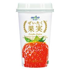オハヨー ぜいたく果実 いちご のむヨーグルト 88円(税抜)