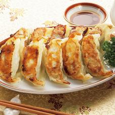 若菜焼餃子 200円(税抜)