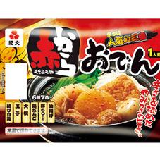 紀文 赤からおでん 298円(税抜)