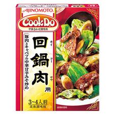 味の素 クックドゥ回鍋肉用 128円(税抜)