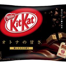 ネスレ キットカットミニオトナの甘さ 248円(税抜)