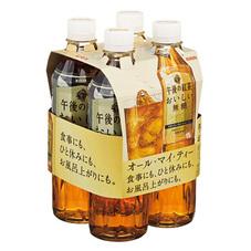 キリン 午後の紅茶おいしい無糖4本パック 220円(税抜)