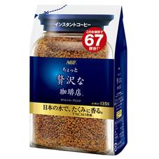 AGF ちょっと贅沢な珈琲店スペシャルブレンド 458円(税抜)