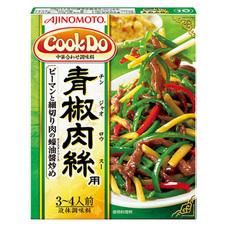 味の素 クックドゥ青椒肉絲用 128円(税抜)