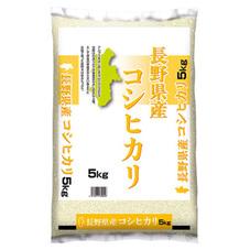29年産 長野県産コシヒカリ 1,750円(税抜)