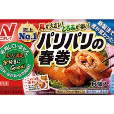 ニチレイ パリパリの春巻 147円(税抜)