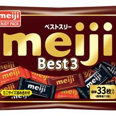明治 ベストスリー 248円(税抜)