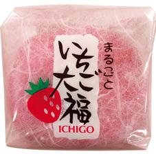 木内製菓 いちご大福 98円(税抜)