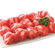 国産豚肉肩ロース切落し 197円(税抜)