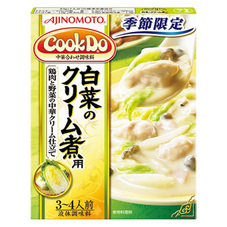 味の素 クックドゥ白菜のクリーム煮用 128円(税抜)