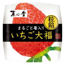 リョーユー いちご大福 粒餡 108円(税抜)