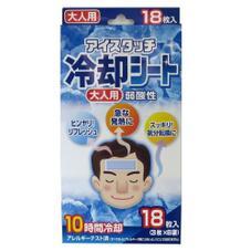 HPアイスタッチ大人用 278円(税抜)